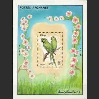 Афганистан. Птицы (MLVH)