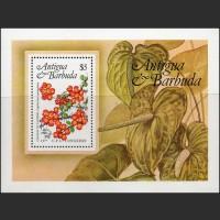 Антигуа и Барбуда. Цветы