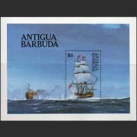 Антигуа иБарбуда. Морской бой