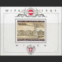 Австрия. Международная филателистическая выставка WIPA