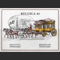 Бельгия. Международная филателистическая выставка в Брюсселе
