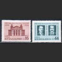 Болгария. 100-летие Национального театра Болгарии