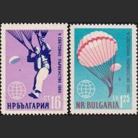 Болгария. V чемпионат мира по парашютному спорту