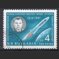 Болгария. Первый в мире космический полет Ю.А. Гагарина