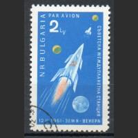 Болгария. Советская космическая ракета с автомагической межпланетной станцией
