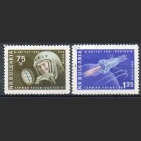 Болгария.  25-часовой космический полет Г. Титова