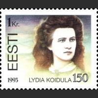 150 лет со дня рождения поэтессы Л. Койдуле
