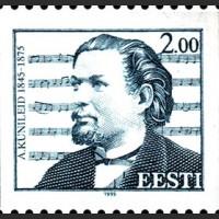 150 лет со дня рождения композитора А.Кунилейда