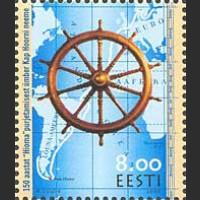 """150 лет плавания барка """"Хиома"""""""