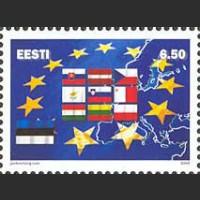 Вступление в ЕС