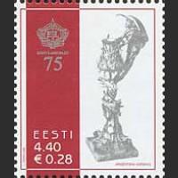 75 лет эстонской Федерации стрелкового спорта
