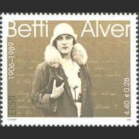 100 лет со дня рождения поэтессы Б. Алвер