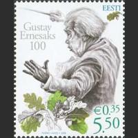 100 лет со дня рождения композитора Г. Эрнесакса