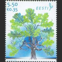 90 лет Эстонской Республике