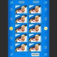 Олимпийский чемпион Г. Кантор