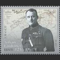 125 лет со дня рождения генерала Й. Лайдонера