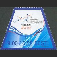 Чемпионат Европы по фигурному катанию в Таллине