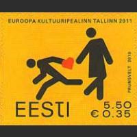 Таллин - культурная столица Европы 2011 г
