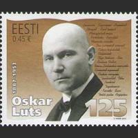 125 лет со дня рождения поэта О. Лутса