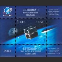 Первый эстонский спутник