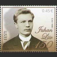 150 лет со дня рождения поэта Юхана Лийв