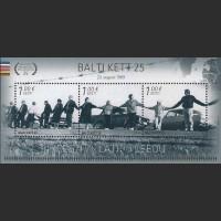 25 лет Балтийскому пути