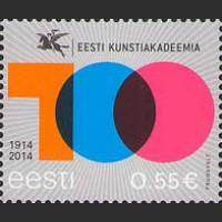 100 лет Эстонской академии художеств
