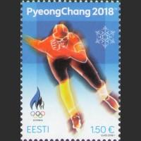 XXIII Зимние Олимпийские игры в  Пхёнчхане, Республика Корея