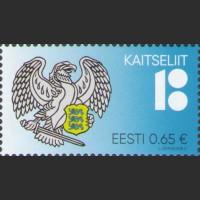 100-летие Лиги обороны Эстонии