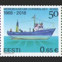 50 лет исследовательского судна Маре