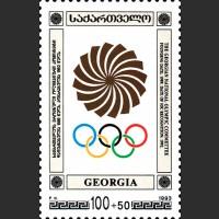 Национальный Олимпийский комитет Грузии