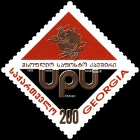 Грузия член ВПС