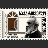 150 лет со дня рождения писателя Н. Николадзе