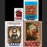 Надпечатка новых номиналов на марках предыдущих выпусков