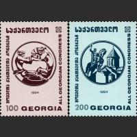 Всемирный конгресс грузин