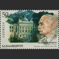 120 лет со дня рождения историка И. Джавахшвили