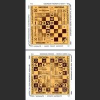 Победители шахматных чемпионатов
