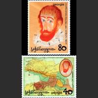 300 лет со дня рождения картографа В. Багратиони
