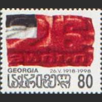 80 лет Декларации о суверенитете