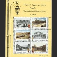 Мосты Тбилиси