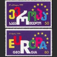 Грузия - член Совета Европы