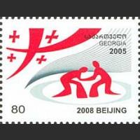 XXIX летние Олимпийские игры в Пекине