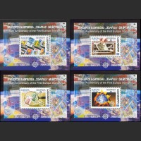 50 лет выпуску марок Европа