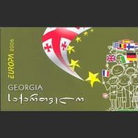EUROPA. Интеграция