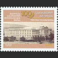 100 лет Тбилисскому государственному университету