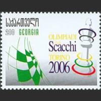 Шахматная Олимпиада в Турине