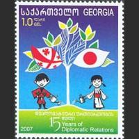 15 лет дипломатических отношений между Грузией и Японией