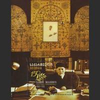 150 лет со дня рождения историка, археолога Эквтиме Такаишвили