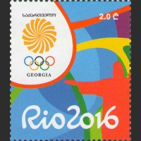 XXXI летние Олимпийские игры в Рио-де-Жанейро