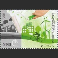 EUROPA. Думай как зеленые!